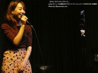 erika(マシュマロ撮影会モデル)(#18)