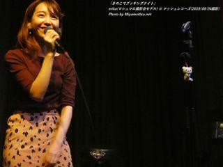 erika(マシュマロ撮影会モデル)(#19)