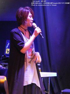 放歌小妹Erina(#1)