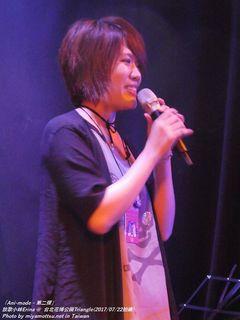 放歌小妹Erina(#5)