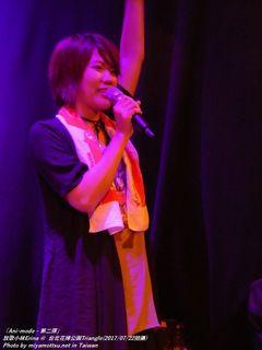 放歌小妹Erina(#66)
