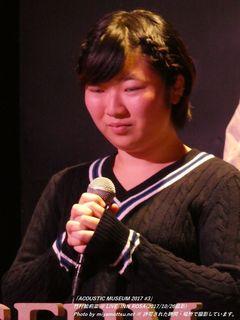 竹村絵莉菜(#2)