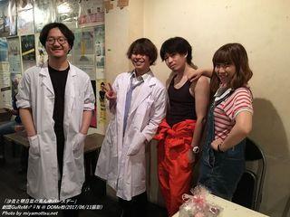 劇団GuReM♂♀N(#63)
