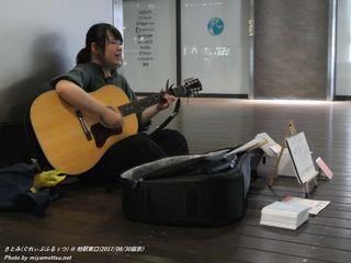 さとみ(#2011)