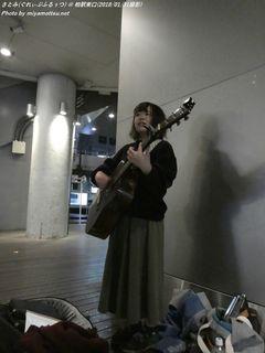 さとみ(ぐれぃぷふるぅつ)(#3032)