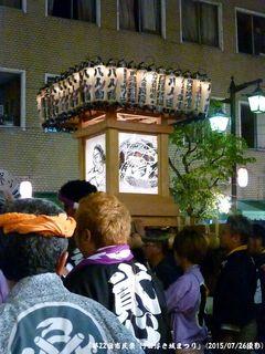 第22回市民祭 行田浮き城まつり(#216)