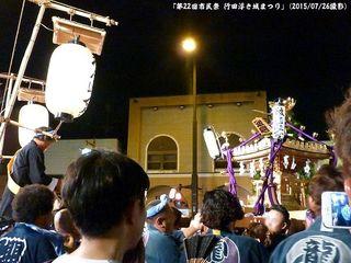 第22回市民祭 行田浮き城まつり(#221)