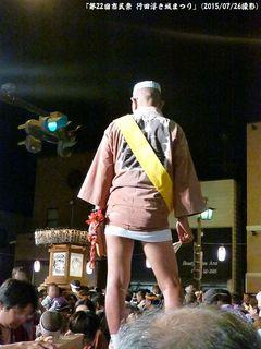 第22回市民祭 行田浮き城まつり(#252)