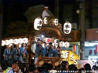 第22回市民祭 行田浮き城まつり(#273)