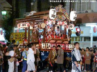 第22回市民祭 行田浮き城まつり(#310)