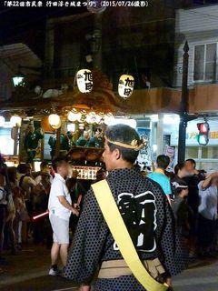 第22回市民祭 行田浮き城まつり(#322)