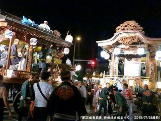 第22回市民祭 行田浮き城まつり(#334)