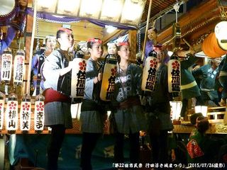 第22回市民祭 行田浮き城まつり(#383)