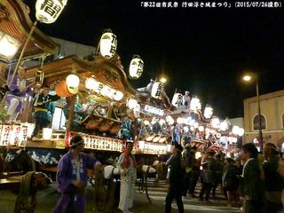第22回市民祭 行田浮き城まつり(#395)