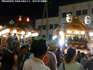 第22回市民祭 行田浮き城まつり(#428)
