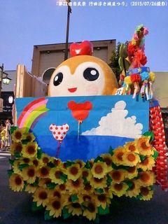 第22回市民祭 行田浮き城まつり(#50)