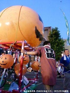 第22回市民祭 行田浮き城まつり(#53)