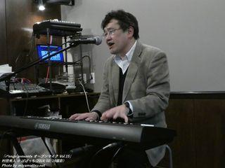 村田秀人(#36)