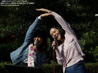 潮崎ひろの & 上野まな(#10131)