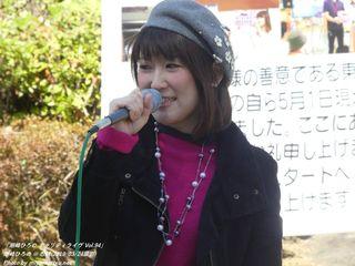 潮崎ひろの(#10278)