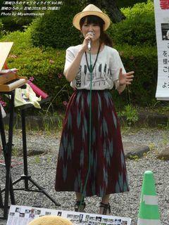 潮崎ひろの(#10912)