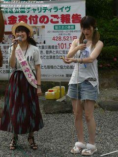 潮崎ひろの & 鈴音(#10961)
