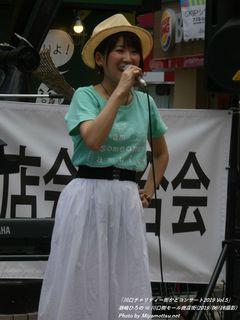 潮崎ひろの(#10971)