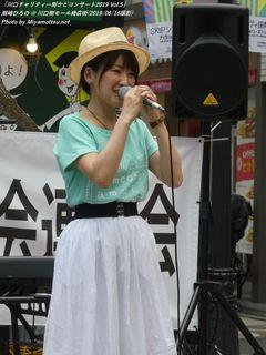 潮崎ひろの(#10972)