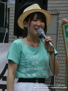 潮崎ひろの(#10979)