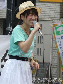 潮崎ひろの(#11000)
