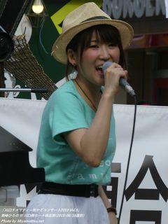 潮崎ひろの(#11052)