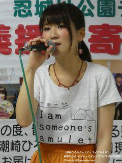 潮崎ひろの(#11153)