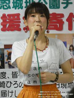 潮崎ひろの(#11171)
