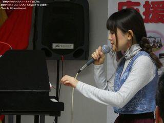 潮崎ひろの(#11977)