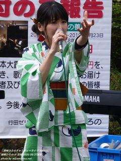 潮崎ひろの(#13866)