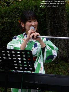 潮崎ひろの(#13898)