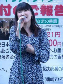 潮崎ひろの(#15023)