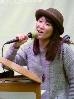 潮崎ひろの(#5409)