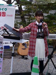 潮崎ひろの(#5482)