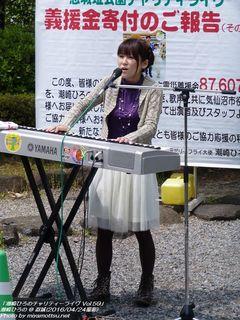 潮崎ひろの(#5749)