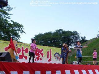 潮崎ひろの(#5881)