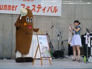 潮崎ひろの(#6259)