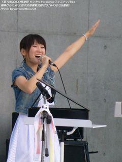 潮崎ひろの(#6351)
