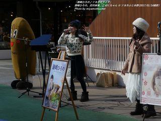 潮崎ひろの & 武村麻実(#6588)