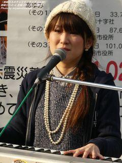 潮崎ひろの(#6851)