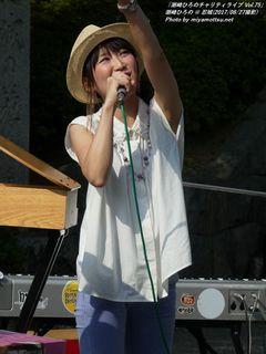 潮崎ひろの(#8677)
