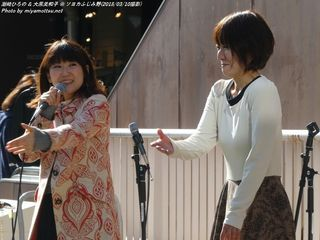 潮崎ひろの & 大黒美和子(#8888)