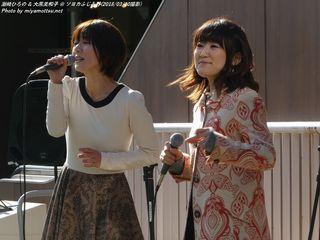 潮崎ひろの & 大黒美和子(#8988)
