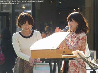 潮崎ひろの & 大黒美和子(#9000)