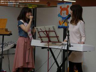潮崎ひろの & 鈴木あい(#9047)